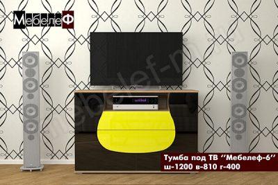 tтумба под телевизор Мебелеф-6 черно-желтая