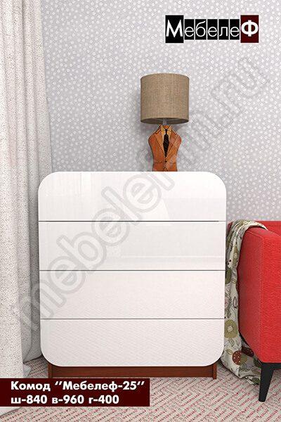Комод Мебелеф-25 белый