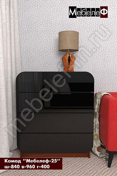 Комод Мебелеф-25 черный