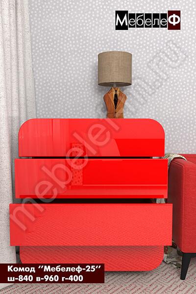Комод Мебелеф-25 красный