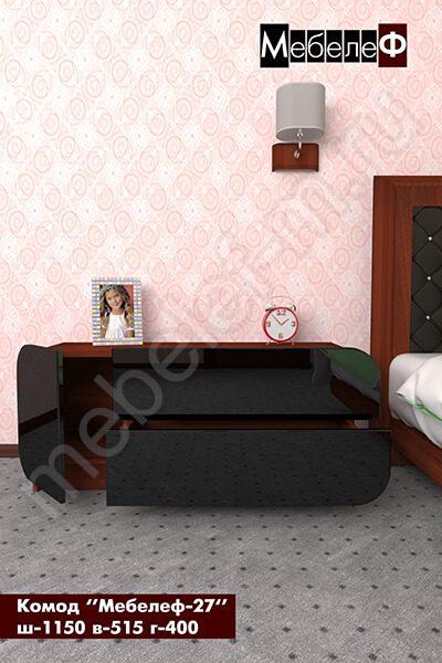 комод Мебелеф-27 черный
