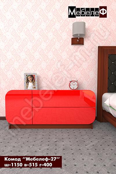 комод Мебелеф-27 красный