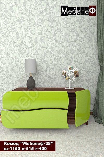комод Мебелеф-28 зеленый