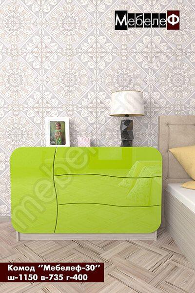 комод Мебелеф-30 зеленый