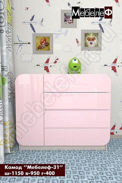 комод Мебелеф-31 розовый