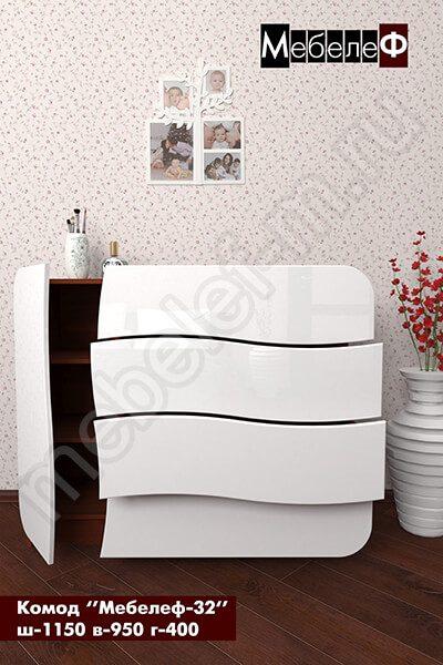 комод Мебелеф-32 белый