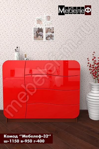 комод Мебелеф-32 красный
