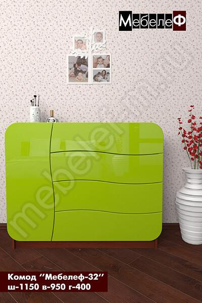 комод Мебелеф-32 зеленый
