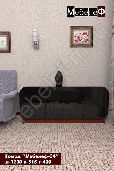 комод Мебелеф-34 черный