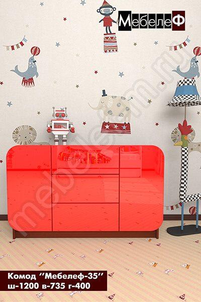 комод Мебелеф-35 красный