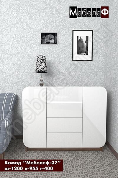 комод Мебелеф-37 белый