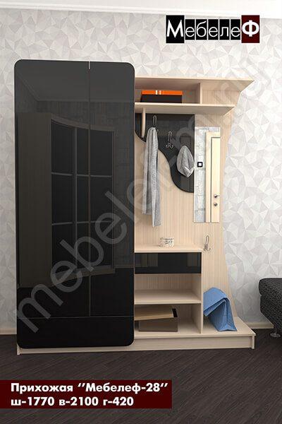 прихожая Мебелеф-28 черная