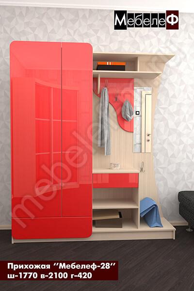 прихожая Мебелеф-28 красная