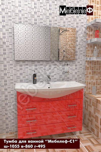 Тумба для ванной с раковиной Мебелеф-С1 красная