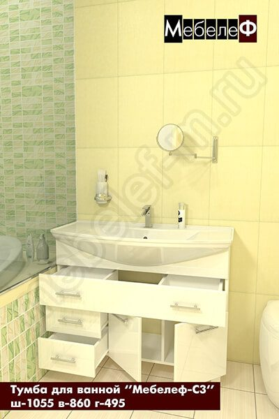 Тумба для ванной с раковиной Мебелеф-С3 белая