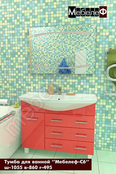 Тумба для ванной с раковиной Мебелеф-С6 красная