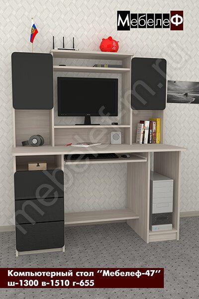 компьютерный стол Мебелеф-47 черный