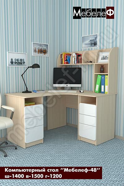 компьютерный стол Мебелеф-48 белый