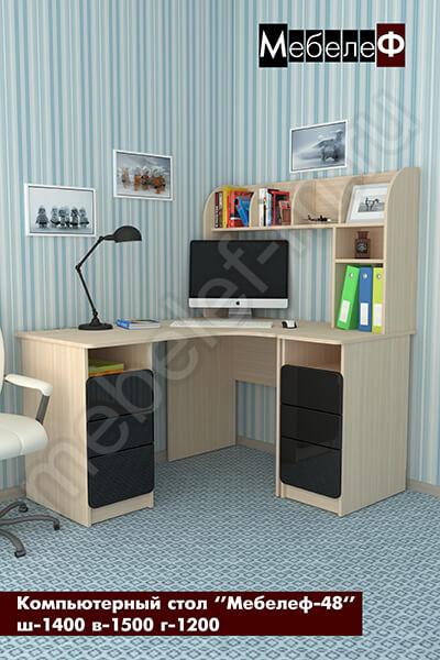 компьютерный стол Мебелеф-48 черный