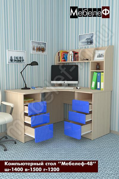 компьютерный стол Мебелеф-48 синий