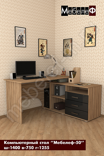 компьютерный стол Мебелеф-50 черный
