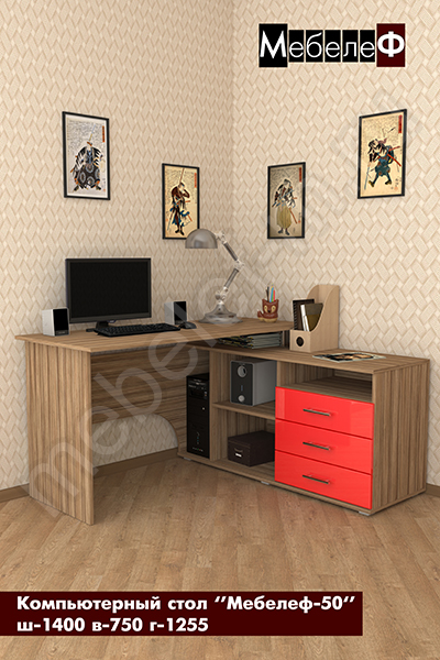 компьютерный стол Мебелеф-50 красный