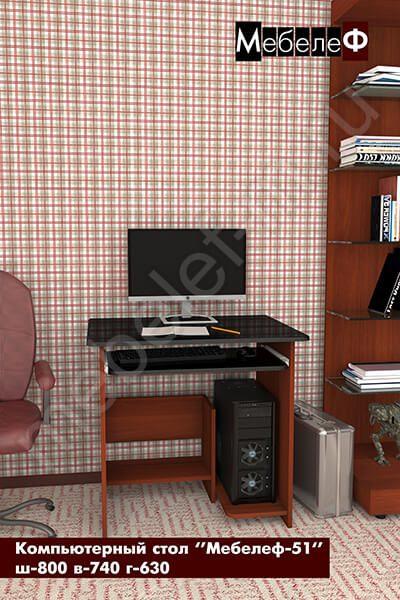 компьютерный стол Мебелеф-51 черный