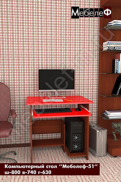 компьютерный стол Мебелеф-51 красный
