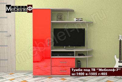 тумба под телевизор Мебелеф-7 красная