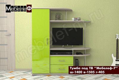 тумба под телевизор Мебелеф-7 зеленая