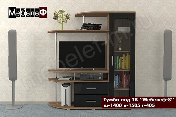 тумба под телевизор Мебелеф-8 черная