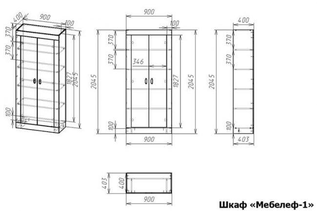 шкаф Мебелеф-1 размеры