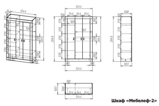шкаф Мебелеф-2 размеры