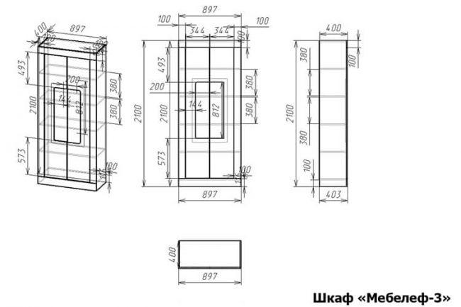 шкаф Мебелеф-3 размеры