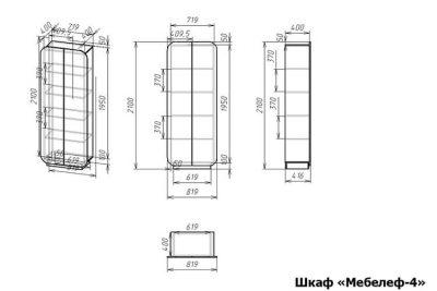шкаф Мебелеф-4 размеры