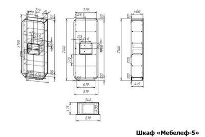 шкаф Мебелеф-5 размеры