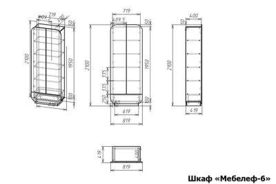 шкаф Мебелеф-6 размеры