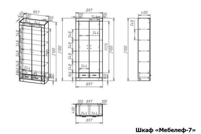 шкаф Мебелеф-7 размеры