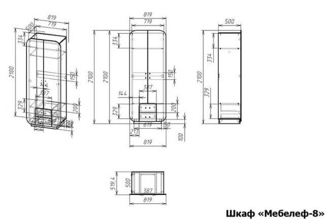 шкаф Мебелеф-8 размеры