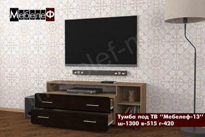 "Тумба под ТВ ""Мебелеф-13"" черная"