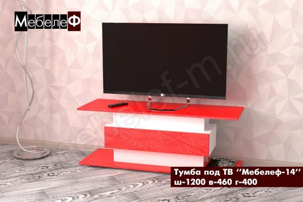 ТВ тумба Мебелеф-14 красная