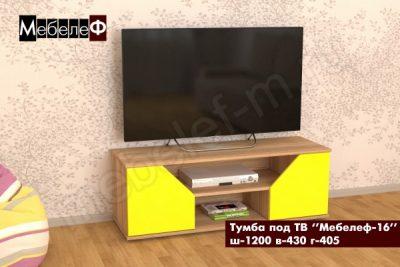 ТВ тумба Мебелеф-16 желтая