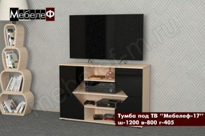 ТВ тумба Мебелеф-17 черная