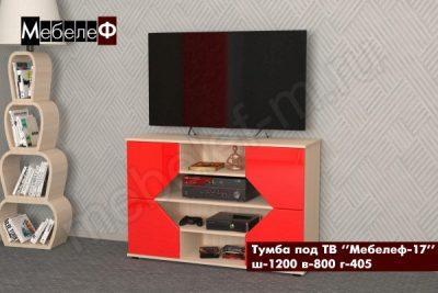 ТВ тумба Мебелеф-17 красная