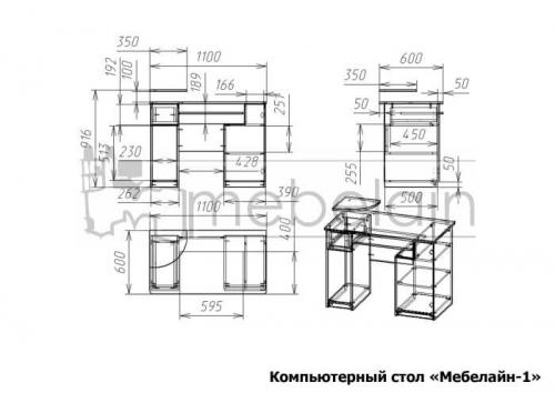 размеры компьютерного стола Мебелайн-1