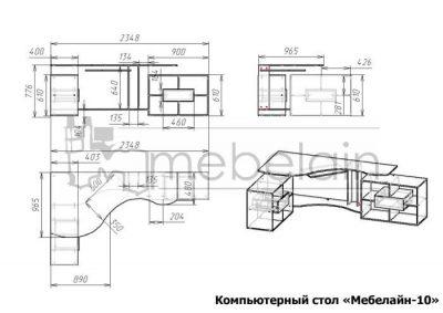 размеры компьютерного стола Мебелайн-10