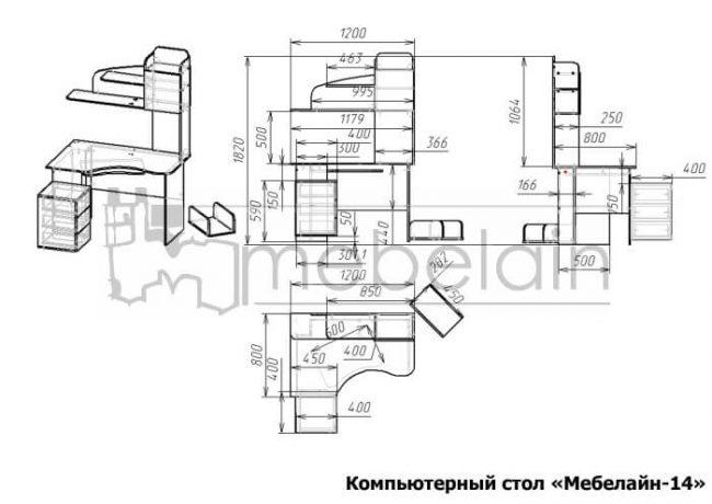 размеры компьютерного стола Мебелайн-14