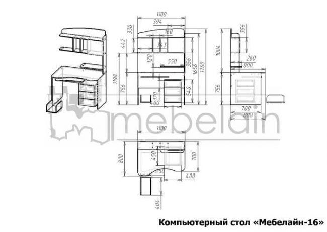 размеры компьютерного стола Мебелайн-16