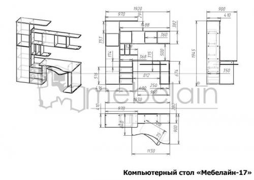размеры компьютерного стола Мебелайн-17