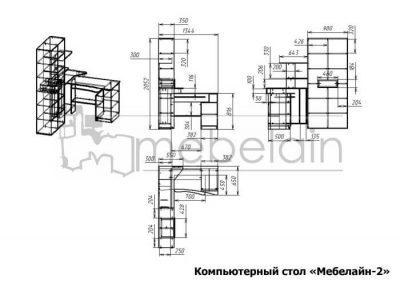 размеры компьютерного стола Мебелайн-2
